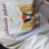 Palestine Polytechnic University (PPU) - استقبال طلبة المخيم الصيفي STEAM الذي تنظمة وزارة التربية والتعليم بالتعاون مع الجامعات والمؤسسات لطلبة المدارس
