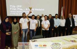 Palestine Polytechnic University (PPU) - فوز فرقتين من كلية تكنولوجيا المعلومات وهندسة الحاسوب في المرتبة الاولى والثالثة في مسابقة البرمجة الوطنية للبرمجة ACM.