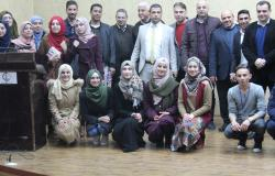 Palestine Polytechnic University (PPU) - حفل تكريم الطلبة المتفوقين في الفصل الدراسي الأول 2017-2018